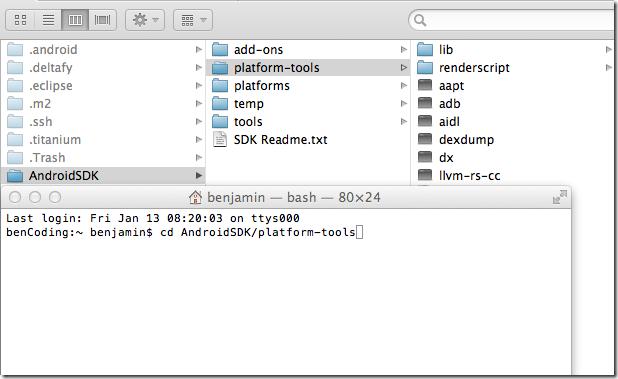 Platform Tools Directory
