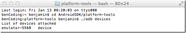 ado device output