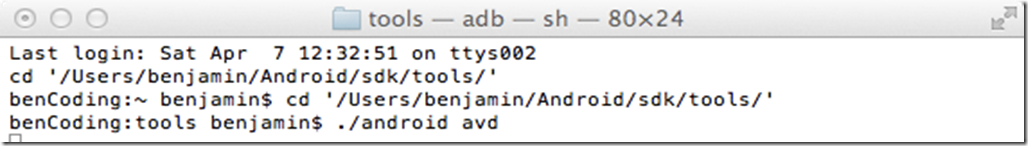 AVD Terminal Command