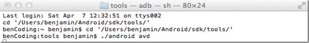 AVD Terminal Command